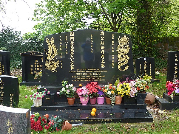 19 BLuebell chinese grave